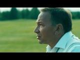 Рассказы (фильм Михаила Сегала. 2012)